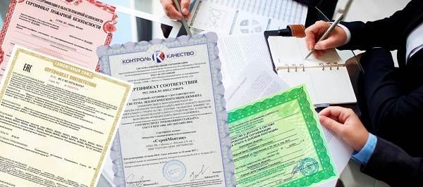 Сертификация-систем-обеспечения-качества