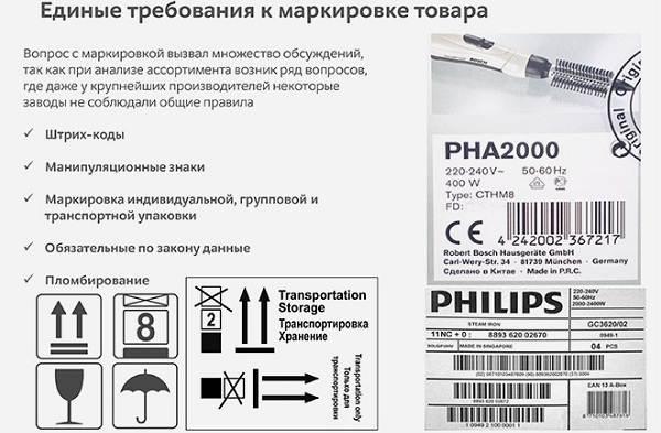329-информация-о-товаре-маркировка