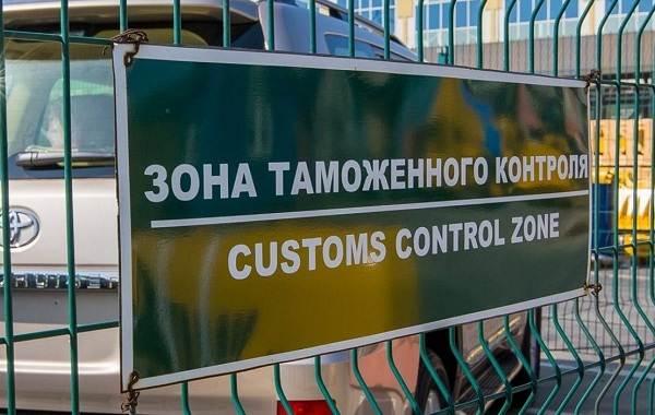 77-нарушение-таможенного-законодательства-связанные-с-применением-в-практике-контроля-положений-ТН-ВЭД