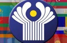 Региональная сертификация