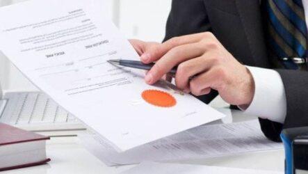 Организационно-методические принципы сертификации в РФ