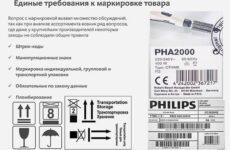 Информация о товаре — маркировка