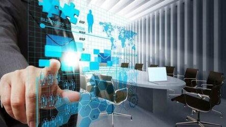Понятие электронного офиса