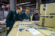 Классификация оборудования состоящего из нескольких блоков в ТН ВЭД