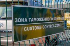 Нарушение таможенного законодательства, связанные с применением в практике контроля положений ТН ВЭД