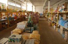 Ассортиментная политика торгового предприятия: понятие, сущность, задачи